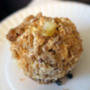 apple_cobbler_cupcake